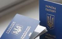 Украинский паспорт стал более престижным в мире