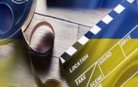 За последние пять лет в Украине вышло более 100 собственных фильмов