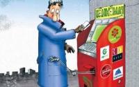 В запорожском супермаркете работает «банкомат-мошенник» (ФОТО)