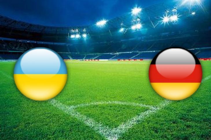 2018 футбол германия-украина 25 прогноз 07