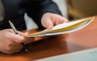 В ОПУ хотят упростить процедуру трудоустройства и увольнения госслужащих