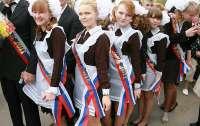 Российским школьникам обещают скоро выпускные