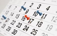 Перенос рабочих дней для украинцев в 2018 году: подробности