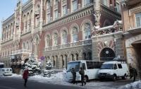НБУ упростил зарубежные операции для украинцев