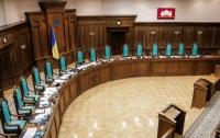 В КСУ рассказали о судьбе иска о досрочных выборах
