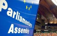 В ПАСЕ поддержали решение о снятии антироссийских санкций