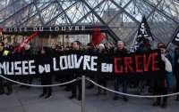 Знаменитый музей в Париже закрыт для посетителей из-за протестов