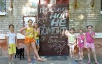 Кому в Украине война – мать родна