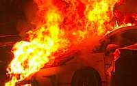 Подожгли авто полицейских