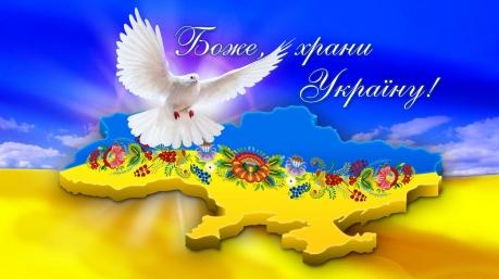 Украинцы в 2017 году будут отмечать два новых праздника