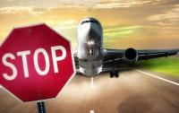 Россия хочет восстановить авиасообщение с Украиной