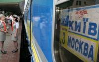 Поезда в соседнюю страну лучше всего обогащают