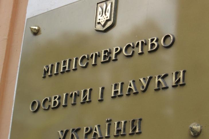 МИД Украины: русскому языку вУкраинском государстве ничего не грозит