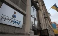 Нафтогаз: В украинских ПХГ уже достаточно газа для отопительного сезона