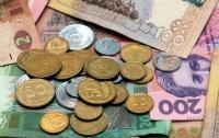 НБУ обязал банки принимать значительно поврежденные банкноты
