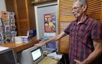Древний компьютер 36 лет приносит стабильную прибыль владельцу