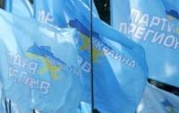 В Харьковской области хулиганы осквернили партийную символику Партии регионов