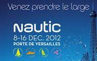 Начинает работу ежегодное бот-шоу Salon Nautique