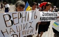 В Борисполе женщины пикетировали военкомат