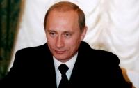 Владимир Путин удостоен Нобелевской премии...