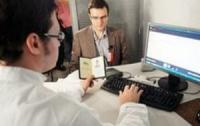 Случаи неправомерного использования биометрических данных в Германии неизвестны, - СМИ