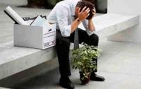 Безработица в Евросоюзе и в зоне евро растет