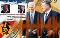 Washington Post: Охота Трампа за пленками Байдена в Украине – очередная попытка вмешательства в американские выборы