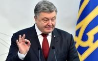 Порошенко рассказал о международных целях Украины