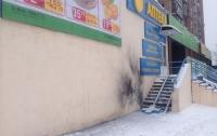 Взрыв в центре Харькова: появились новые подробности