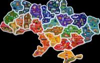 Ряд областей Украины остались пока без руководителей