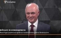 Команда новозбранного президента обещает военным зарплаты, как в НАТО (видео)