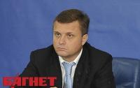 Левочкин рассекретил планы о том, что готовится на 22 января