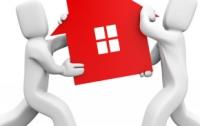 Продаёте квартиру?  Убедитесь в том, что вы ею владеете