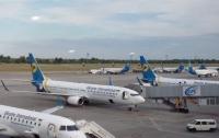 Работники МАУ украли у аэропорта