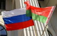 Россия и Беларусь обсуждают единую валюту
