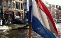 Правительство Нидерландов ввело ограничения для туристов