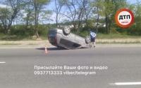 Серьезная авария в Киеве: машины разбиты вдребезги
