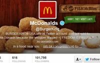 В McDonald's утверждают, что не «ломали» аккаунт Burger King