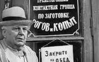 Фокин еще не знает, чем он будет заниматься вместе с Кравчуком