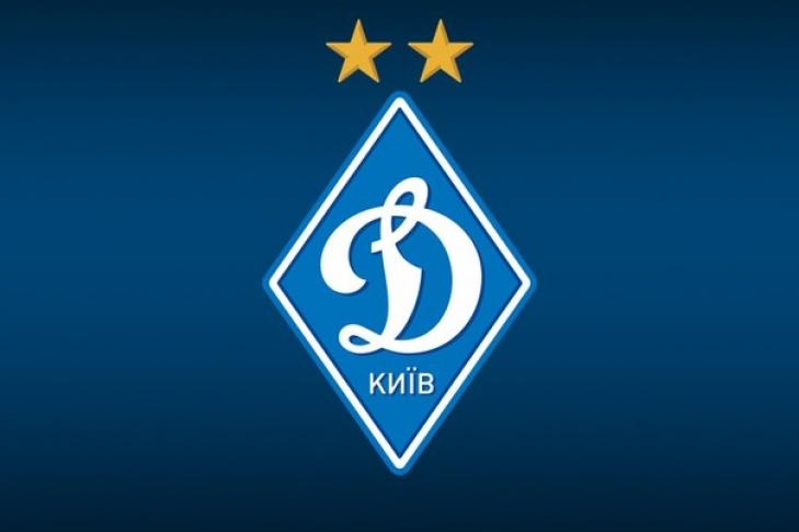 Фанаты «Динамо» и«Бешикташа» устроили массовую драку вцентре Киева