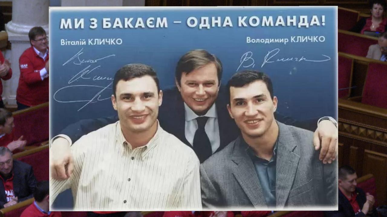 560fbe8289787 - Артур Палатный - тайны нардепа-покровителя Кличко