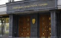 В Днепре крупному чиновнику готовят обвинения в госизмене
