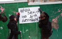 Киевляне добились запрета скандального строительства возле озера Тельбин
