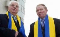 Кравчук предложил исключить Кучму из минских переговоров