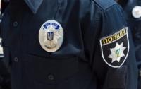 Полиция Кривого Рога