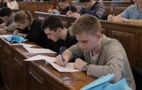Минобразования утвердило 11 стандартов высшего образования