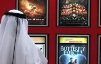 Саудовская Аравия отменила запрет на кинотеатры спустя 35 лет