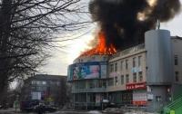 В России снова горел торговый центр