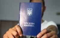 В Украине увеличат отпуск