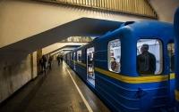 В киевском метро погиб парень